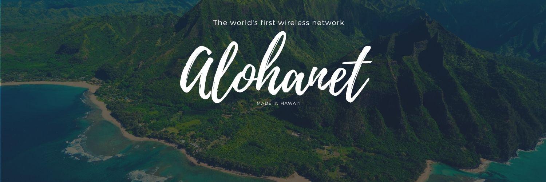 Coastline In Hawai'i