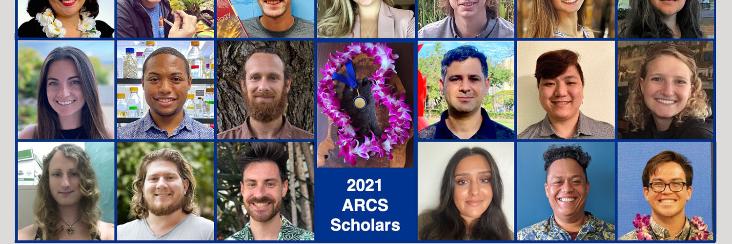 A Collage Of ARCs Scholars